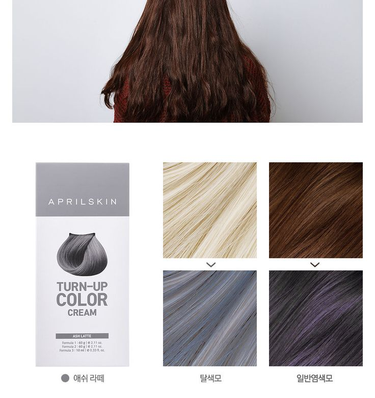Buy APRIL SKIN Turn Up Color Cream (7 Colors): Hairdye 60g + Oxidizing Agent 60g + Treatment 10ml at YesStyle.com! Quality products at remarkable prices. FREE Worldwide Shipping available!