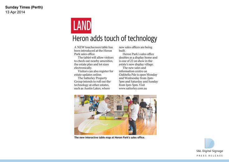 We were naturally delighted to discover that Perth's Sunday Times on 13 April 2014 ran an article featuring Satterley's touchscreen digital map table at its Heron Park sales office...