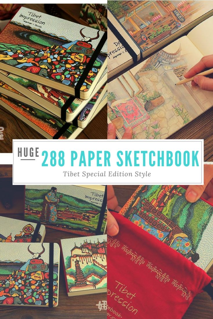 Special: Tibet Sketchbook! Super big and Beautiful sketchbook! 288 thick papers! it will last forever!