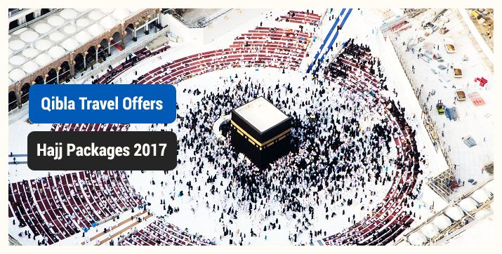 Hajj Packages 2017 – Book your Package