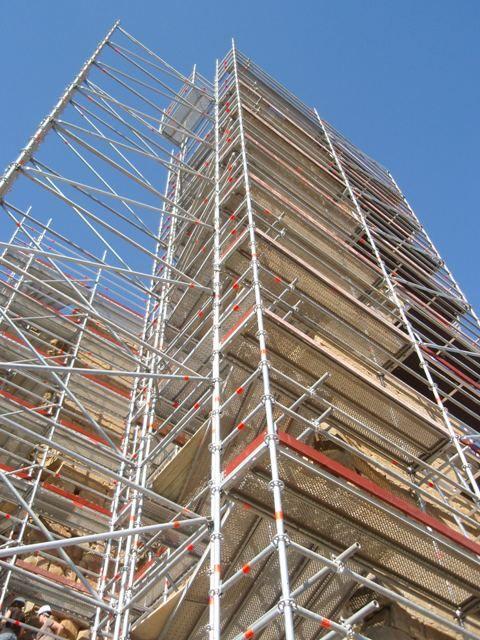 Santacara: La Torre de Santacara