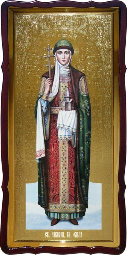 St. Olga icon