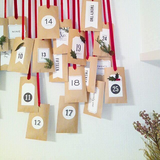 クリスマスを待つ間も嬉しいアドベントカレンダーの楽しみ方手作りヒント集