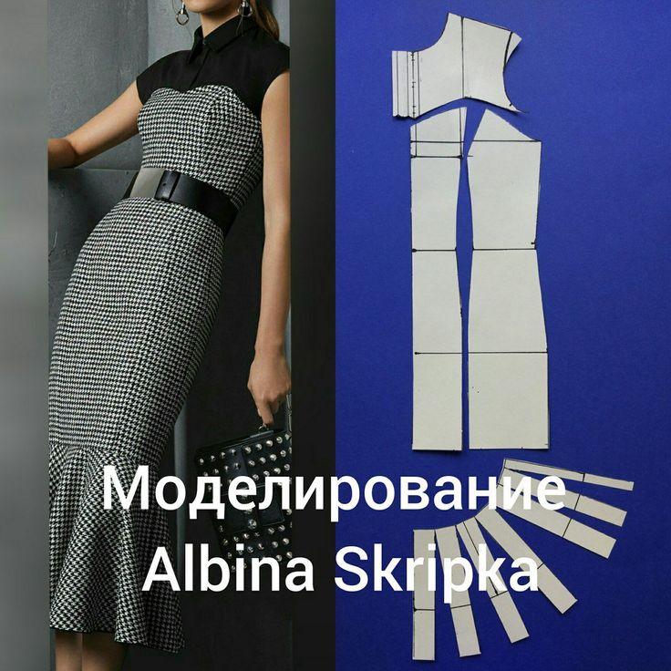"""2,130 curtidas, 42 comentários - Альбина Скрипка (@albinaskripka) no Instagram: """"Вот такое милое платье с винтажным налетом и рассмотрим мы сегодня на уроке моделирования. Гусиная…"""""""