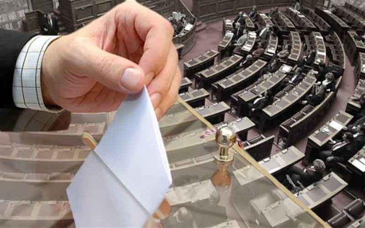 Η κυβέρνηση έπεσε.. πάμε για Βουλευτικές Εκλογές!