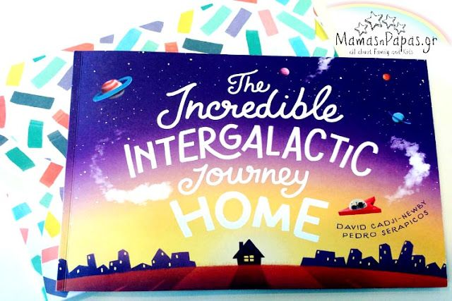Wonderbly! The incredible intergalactic journey home! A lovely personalised book from Wonderbly for my little boy!