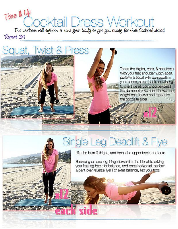 Your Cocktail Dress Routine~ Sculpt and Tone your entire body!