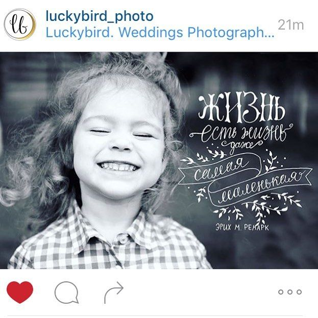 My student Sasha is so talented! Look at this amazing lettering! How cute is that! @luckybird_photo