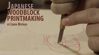 LINDA COTE Printmaking Supplies: Lino Carving Tools | Music Jinni