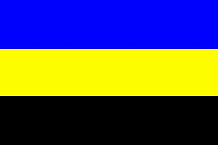Vlag van de provincie Gelderland