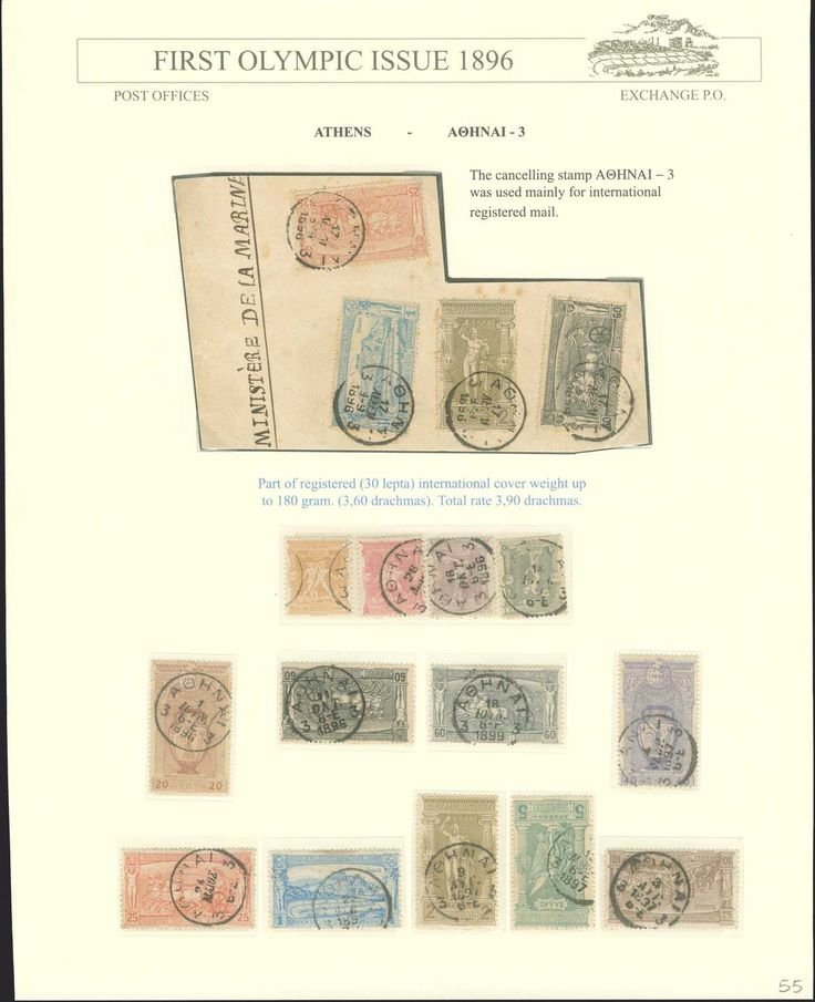 """1896 Olympic Games, complete set of 12 values, all stamps canc. """"ΑΘΗΝΑΙ-3"""". VF. (Hellas 109/120)."""