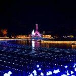 Nabana no Sato, Japan - Impressive Light Illuminations Welcome Winterh