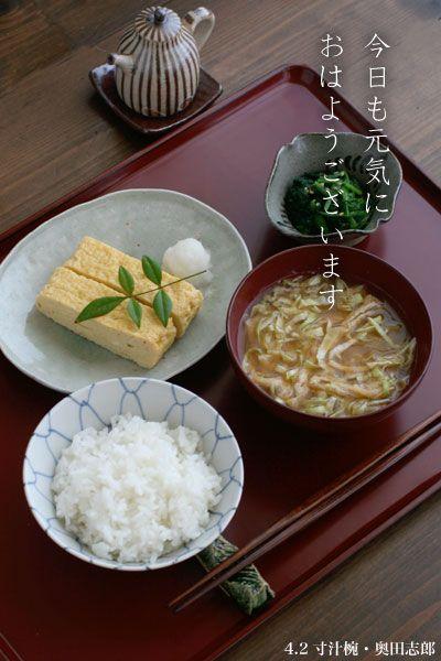 お味噌汁椀