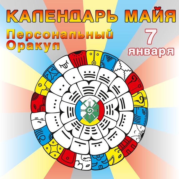 Дизайн макет для сайта/соц.сетей «СЕМИНАР ПРИГЛАШЕНИЕ»  http://oldesign.ru/portfolio