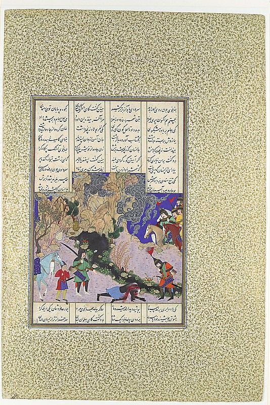 """""""Isfandiyar's Fourth Course: He Slays a Sorceress"""", Folio from the Shahnama (Book of Kings) of Shah Tahmasp Artist: Painting attributed to Qasim ibn 'Ali (active ca. 1525–60) Date: ca. 1525–30 Geography: Iran, Tabriz Medium: Opaque watercolor, ink, silver, and gold on paper Dimensions: Painting: H. 7 3/16 in. (18.3 cm) W. 7 1/16 in. (18 cm) Page: H. 18 11/16 in. (47.5 cm) W. 12 5/8 in. (32.1 cm) Mat: H. 22 in. (55.9 cm) W. 16 in. (40.6 cm) Metropolitan Museum of Art 1970.301.52"""
