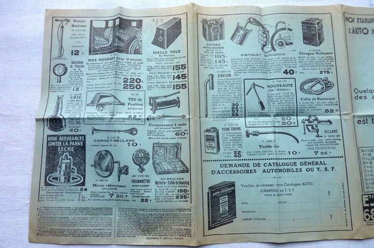 Ets AUTO-ACCESSOIRES  Pièces Automobiles 1935  | Collections, Objets publicitaires, Publicités papier | eBay!
