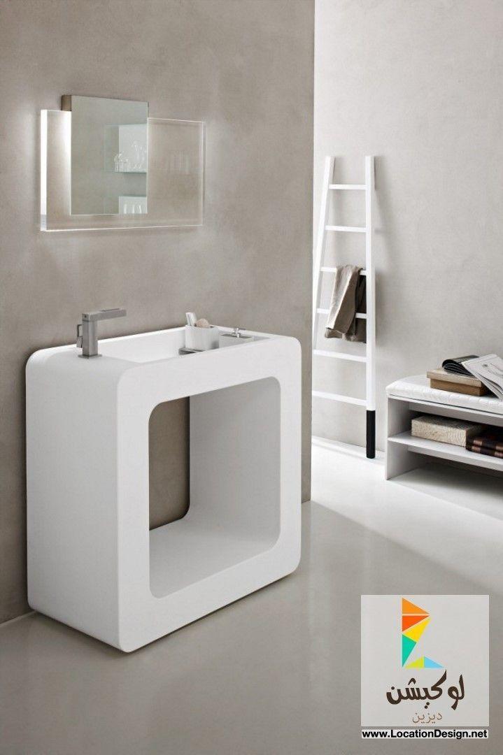 Italienische Badezimmer Design Marken Mit Bildern Moderne Badezimmermobel Italienische Innenarchitektur Badezimmer Design