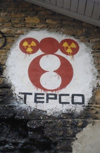 Fukushima Daiichi still a deadly place to bePetite Call, Wakeup Call, Radioactive Cesium, Tepco Fukushima, Fukushima Daiichi, Fukushima Disasters, Dead Places, Radioactive Discharge, Fukushima Nuclear