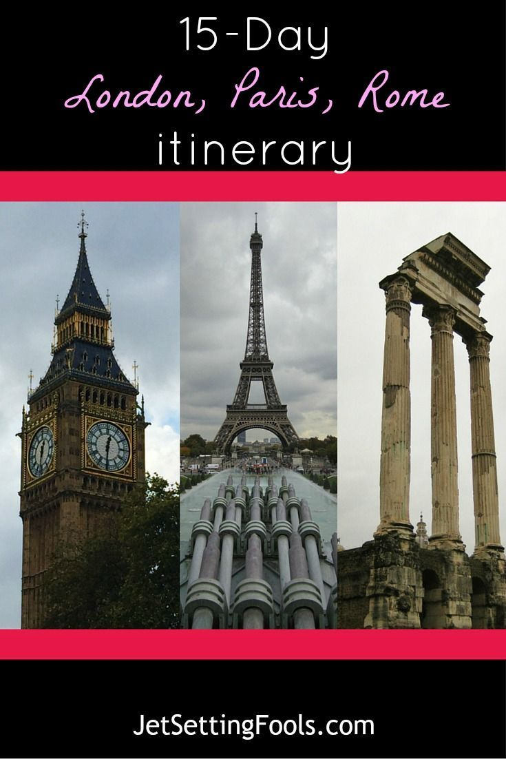 I was intrigued, not only by the sightseeing they were able to accomplish with their 15-day London, Paris, Rome Itinerary, but also by how efficiently they were able to do so. For the first-time traveler to Europe or for the traveler who only anticipates ever going once, it's an ideal itinerary that succinctly hits all the major sights and then some.