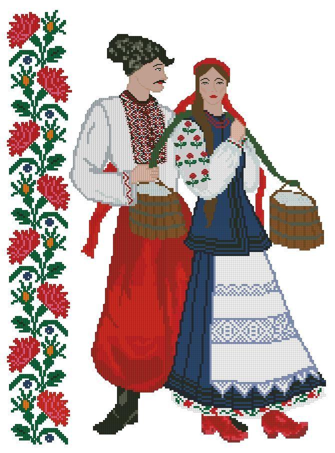 Схема вышивки крестом - Украинский мотив