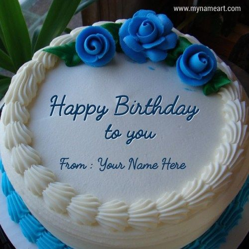 Happy Birthday Cake With Name Free Download Happy Birthday Cake