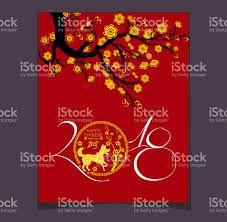 Image result for 2918 year of the chinese year of the dog