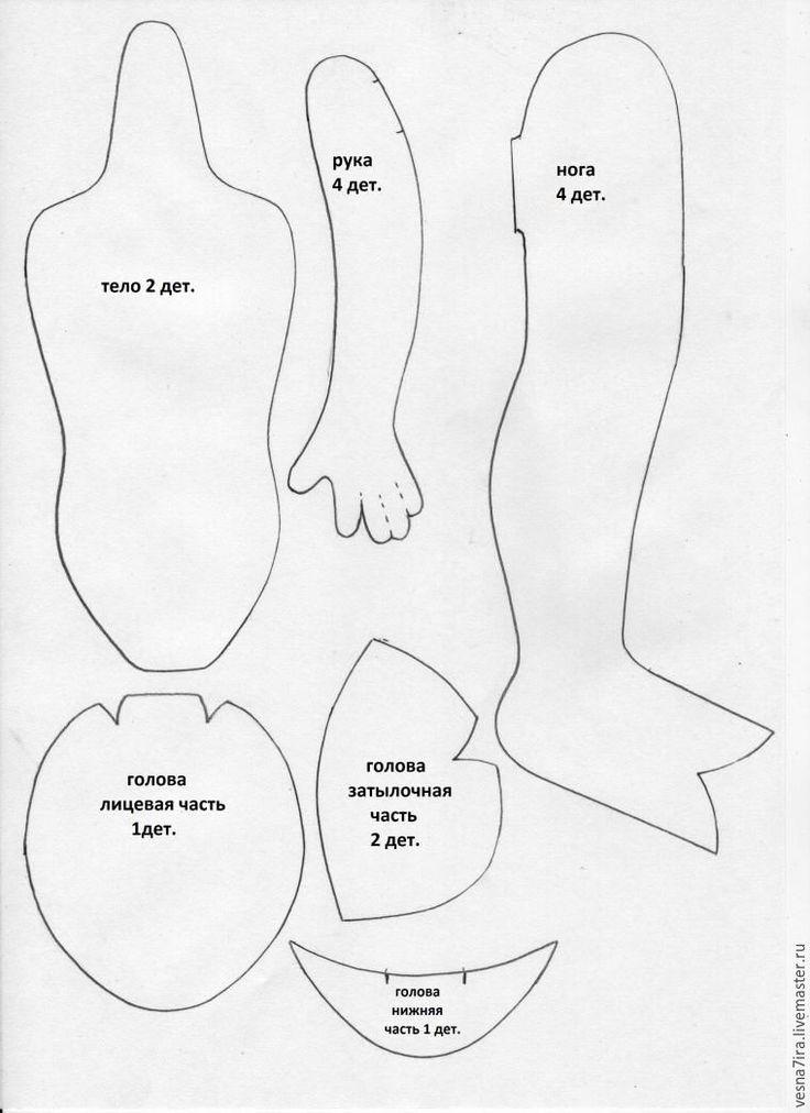 """Шьем текстильную куклу """"Снегурочка"""" - Ярмарка Мастеров - ручная работа, handmade"""