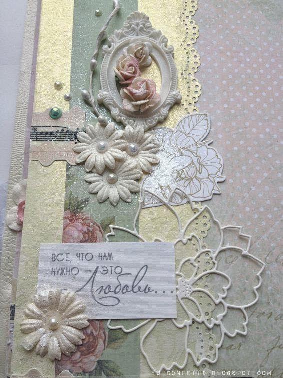 Confetti : Wedding Album
