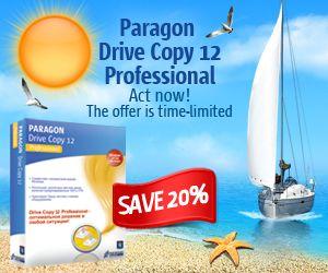 Paragon Drive Copy 12 Professional discount 20%