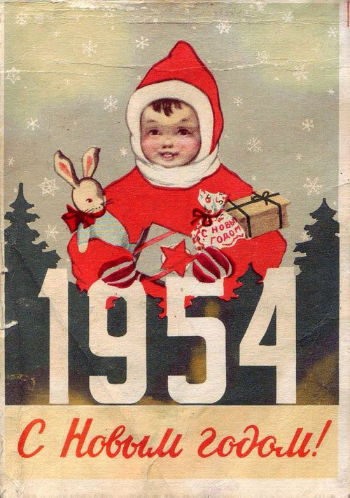 открытки, ссср, дети, история, новый год, праздник, 50-е, музей детства