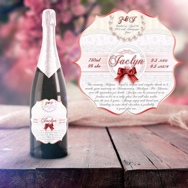 Tseustace| Craft Beer Labels. Custom wedding beer label.