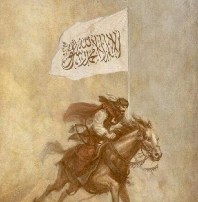 Pin Oleh Noor Abdulkhalek Di Islam Art Ksatria Grafik Seni Islamis