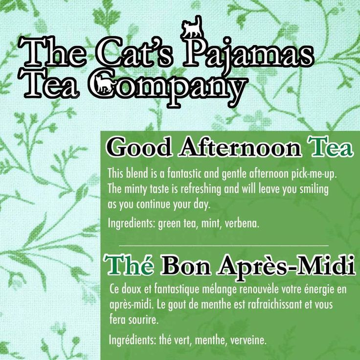 Good Afternoon Tea  This blend is a fantastic and gentle afternoon pick-me-up.  The minty taste is refreshing and will leave you smiling  as you continue your day.  Ingredients: green tea, mint, verbena