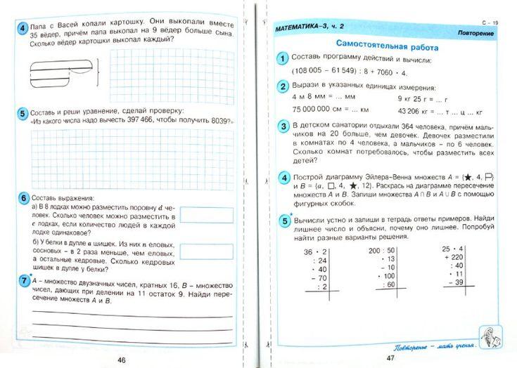 Ответы к заданиям карточные задания по химии некрасова 8 класс