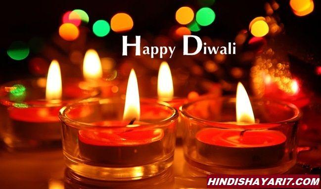Happy Diwali Wishes 2015 Shayari,Sms & Quotes In Hindi ~ Hindishayari7.com