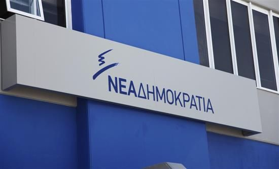 [Real]: ΝΔ: Λάσπη, ψέματα και συκοφαντίες από τον Τσίπρα | http://www.multi-news.gr/real-nd-laspi-psemata-sikofanties-apo-ton-tsipra/?utm_source=PN&utm_medium=multi-news.gr&utm_campaign=Socializr-multi-news
