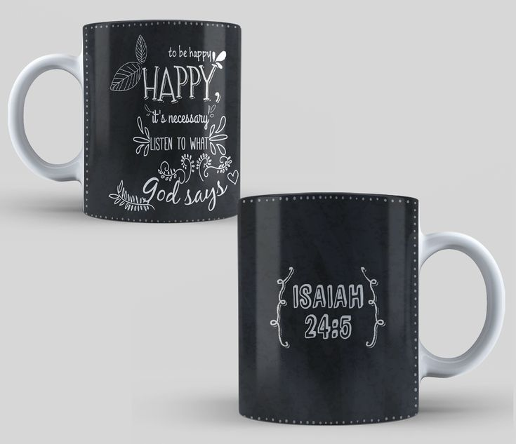 DESIGN FOR SUBLIMATION OF MUGS CHRISTIAN MESSAGES Christian message for SUBLIMATION Mug - Proverbs- Frases Cristianas - Christian phrases - Biblical passages - sublimation templates- Bible #mottaplantillas #religion #bible #proverbs