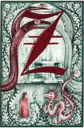 The Neverending Story - 26 Letters