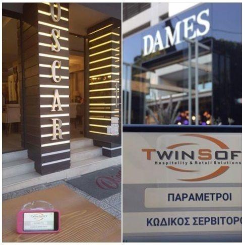 Παντού υπάρχει το OrExSys Oscar Cafe Oropos DAMES Venue Of Happiness
