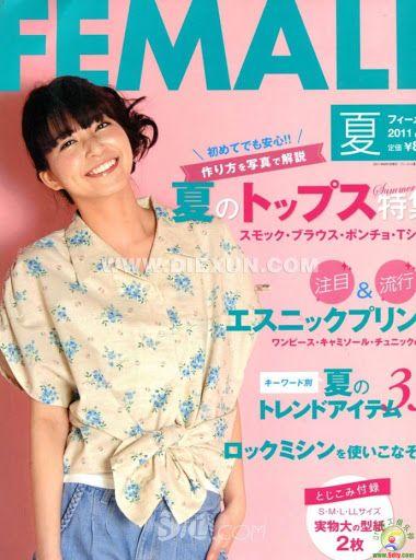 Mujer (hembra) revista de verano 2011 .. Debate sobre LiveInternet - Servicio Ruso diario en línea
