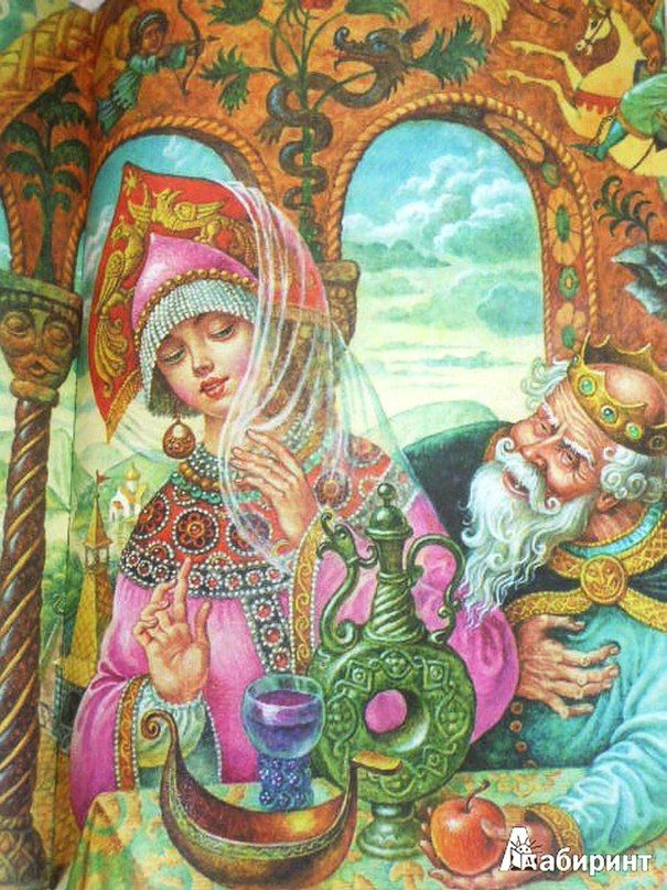 Russian princess and tsar. Illustration to one of the traditional tales