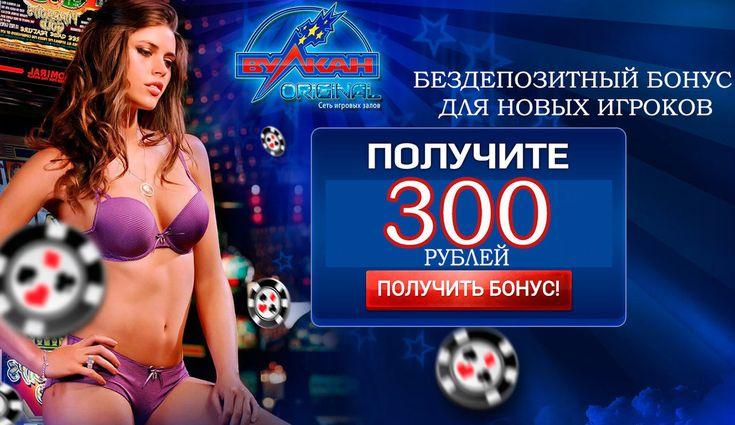 Игровой клуб Azino777- играет вся Москва
