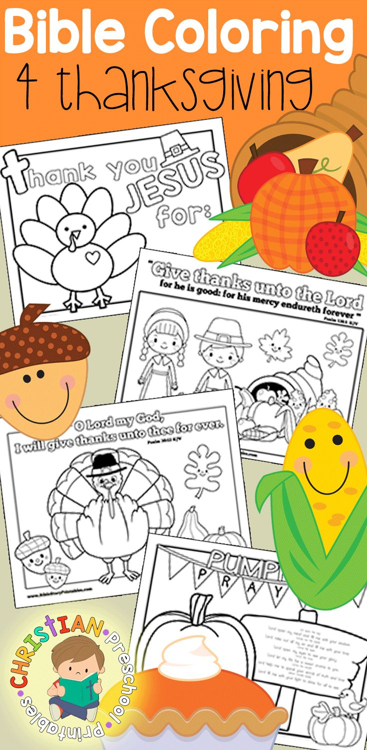Thanksgiving is the perfect opportunity to talk with children about what it means to be thankful. God tells us that we should be thankful in all things and that all Glory belongs to God alone.A heart of gratitude is an important character quality for children to develop. This set of coloring pages are great for a Bible Lesson on Thankfulness and can easily be turned into crafts by adding stickers, glitter or even laminating into placemats.