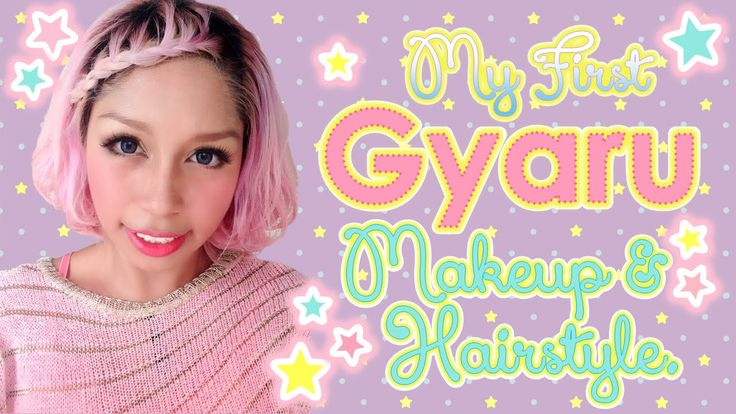 #GYARU IN YOUTUBE CHANEL #YOULISBEAUTY