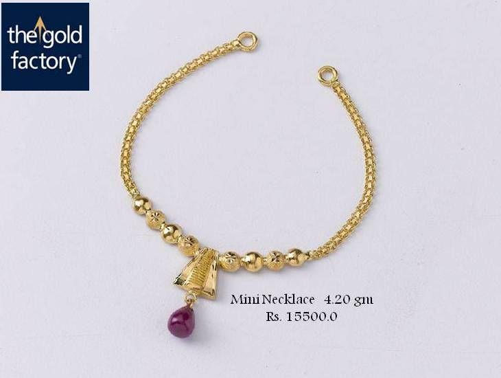 Mini Necklace