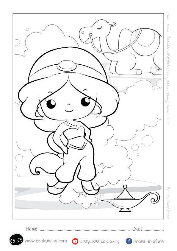 Ep 8 Jasmine จ สม น Easy Draw Disney Princess แจกภาพระบายส Freecoloring ภาพวาดเจ าหญ งด สน ย ภาพวาดด สน ย หน าส