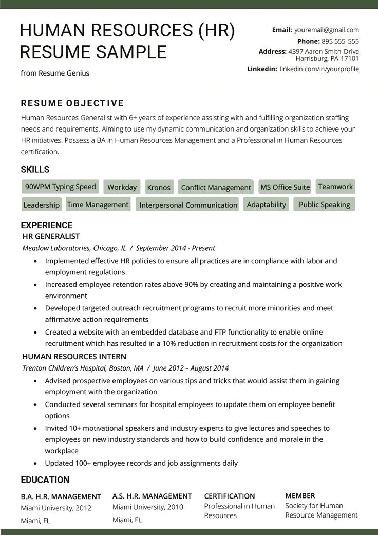 33 Unique Professional Management Human Resources Resume Hr Resume Resume Objective Examples