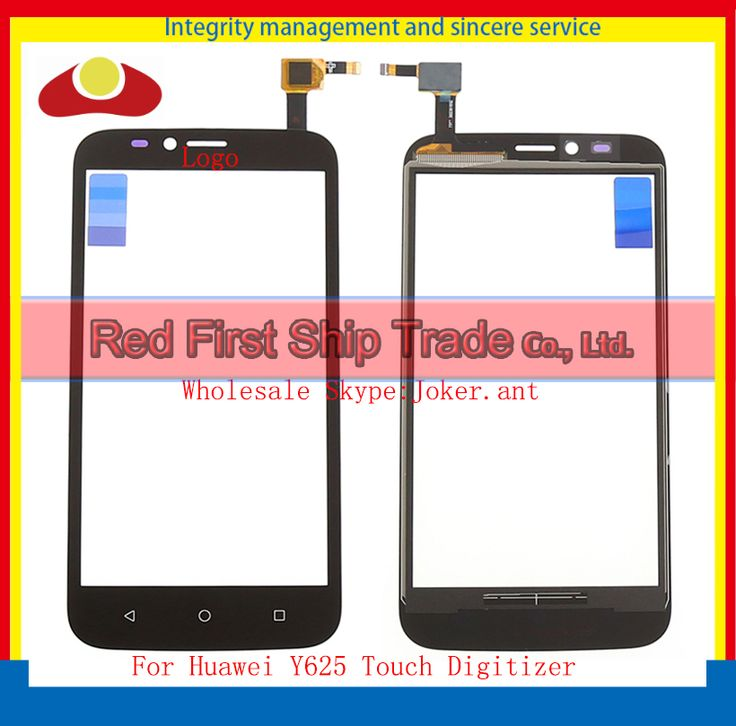 """Di alta Qualità 5.0 """"Per Huawei Y625 Sensore di Tocco Digitale Dello Schermo Frontale Obiettivo di Vetro in Bianco e Nero Trasporto Libero + Codice di monitoraggio"""