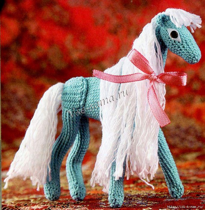 вязаная лошадка как связать лошадку, схема вязания лошадки бесплатно, вязаная лошадь,