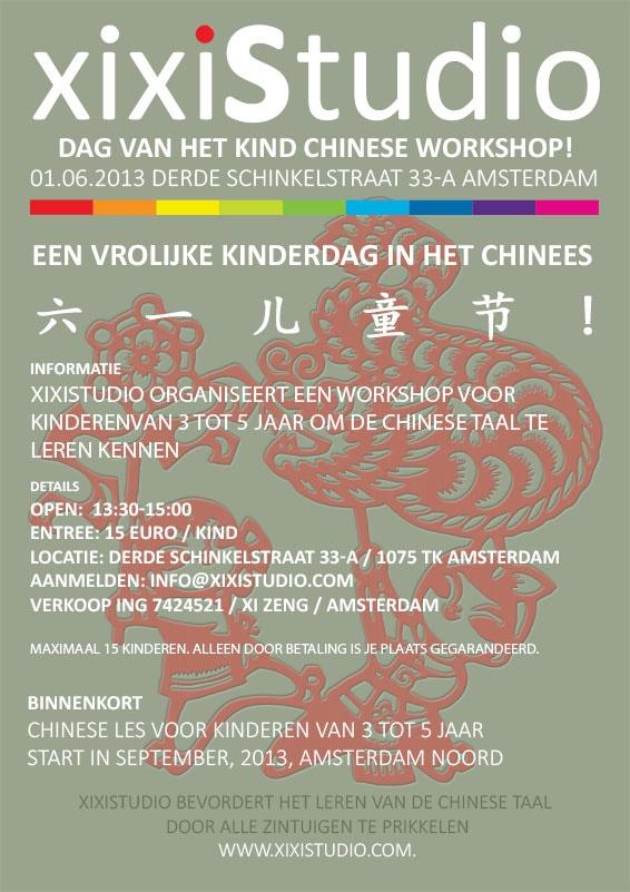 Workshop for kids!